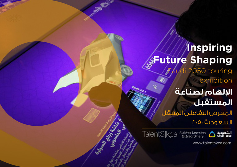 Saudi 2050