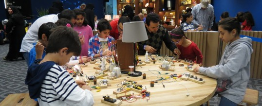 The Tinkering Studio