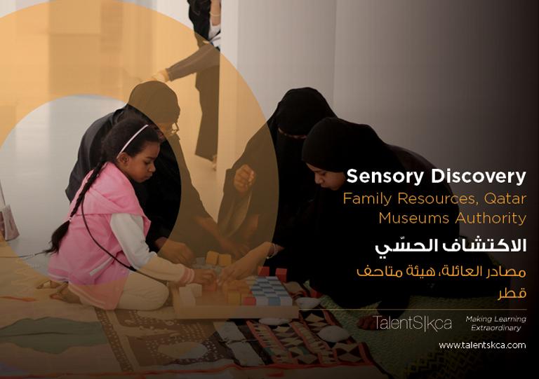 Family Resources, Qatar Museum's Authority