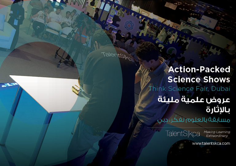 Think Science 2016