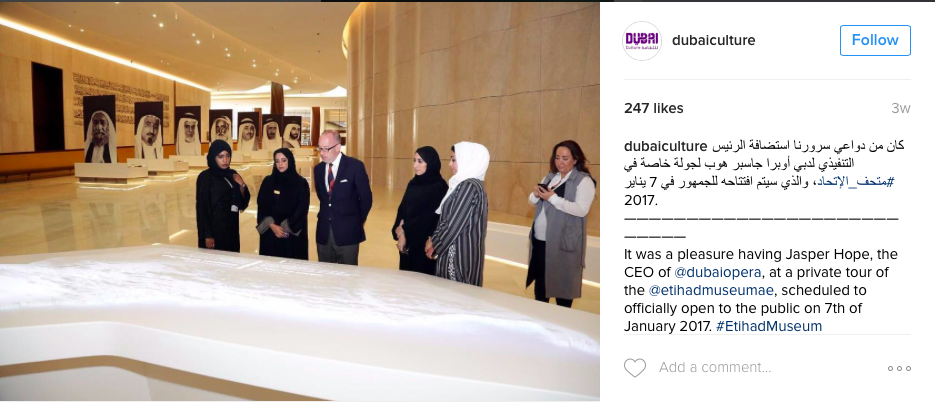 Visit from Jasper Hope, CEO of the Dubai Opera House