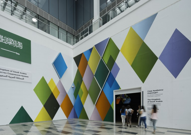 KSA Pavilion for World Expo 2017 | Design, Development and Operation