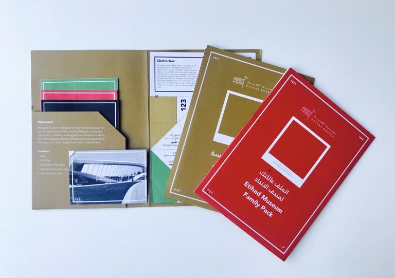 Etihad Museum Dubai   Programs and Resources