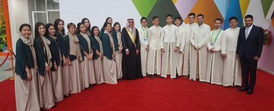 الاستعداد للإحتفاء باليوم الوطني للمملكة العربية السعوديّة!